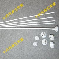 Balloon pole cup holder balloon rod 2.5 (1 lot =10 sets)