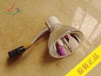 Original shp112 projector bulb
