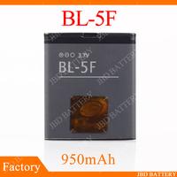 Bl-5F BL5F Battery bateria Akku batterie accu Batteria baterija baterie By DHL For nokia /E65/N93i/N95/N96/N98/N99 Batteries