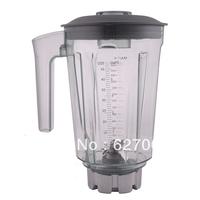 Bartec 1500MLcommercial blender jar blender parts for Bartec 329 original parts mixer blender hot selling wholesale free shiping