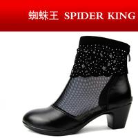 2013 women's shoes genuine leather net boots cutout boots zipper martin boots fashion shoes
