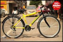 Mountain bike mountain bike 26 transmission mountain bike bicycle belt mountain bike