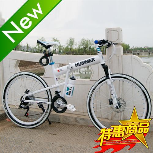 Humvees 26 folding bicycle mountain bike folding mountain bike 21 mountain bike double disc(China (Mainland))