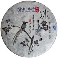 Yunnan Ancient Tree Pu-erh tea By Gu Zu Qin 2013 BingDao in LinCang raw 357g