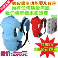 Leather baby suspenders summer breathable multifunctional baby suspenders bags