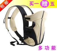 Multifunctional baby suspenders baby suspenders baby backpack bags double-shoulder bags suspenders