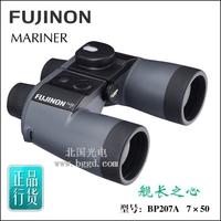 Fujinon fuji mariner 7x50wpc-xl telescope matine macrobinocular