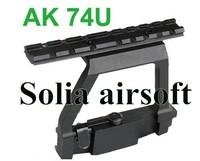 AK 74U Side Rail Lock Scope Mount Base