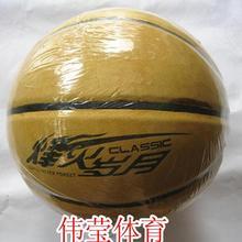 wholesale leather balls