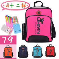 Primary school students school bag ultra-light relief child school bag 1 - 3 quality nobility
