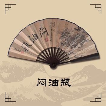 Bottle folding fan personalized cartoon fan