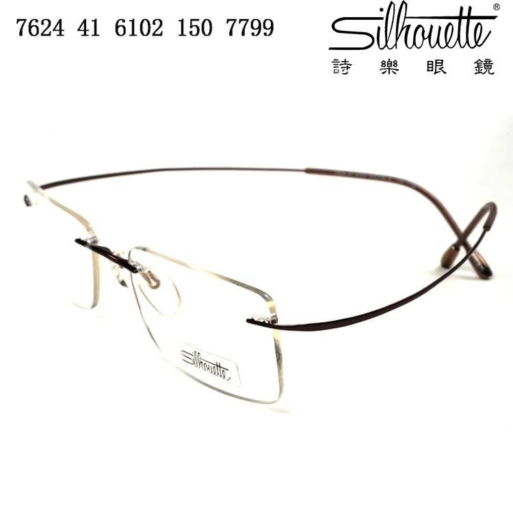 Silhouette-rimless-silhouette-beta-titanium-Men-myopia ...