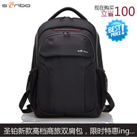 A368 2013 commercial travel backpack laptop bag male backpack student school bag