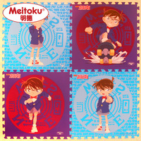 Middlebury cartoon series child puzzle mats eva patchwork floor mats60* 60* 1.0cm