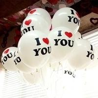 U marry wedding decoration balloon 12 circle latex balloon