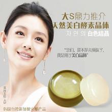 natural whitening soap reviews