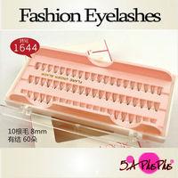 5BOX 60 Cluster/box 10pcs/cluster 8mm Under Natural Individual Extension False Eyelashes EYE Makeup HAND MADE FREE SHIPPING