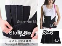 Free Shipping Neoprene Zipper Girdle Four Section Slim Belly Belt Control Body Shaper Bustier Waist Trimmer