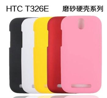 Free shipping for NOKIA lumia 520 mobile phone case protective case