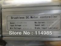 24V 350W/250W BLDC motor controller E-bike brushless speed controller