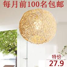 wholesale nest lamp