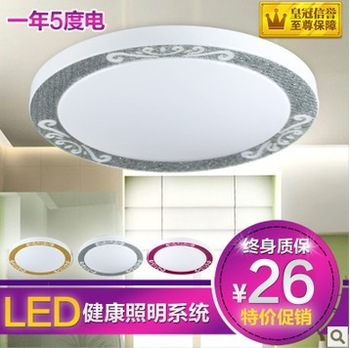 Led ceiling light living room lamps lighting dome light balcony aisle lights