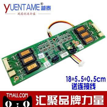 for Six lights large high pressure plate 6 lamp big inverter lcd inverter board backlight line