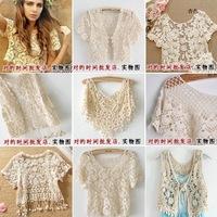 2014 Cute Women's Vest Fashion Cutout Cotton Short Design Knitted Coat Crochet Small Cape Vest