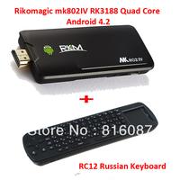 Free Shipping 1pc/Lot Rikomagic MK802 IV Android 4.2 Quad Core RK3188 2GB Bluetooth Mini PC+RC12 Russian Language Air Fly Mouse