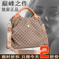 Women's handbag fashion handbag cross-body women's one shoulder bags