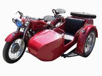 Left handed motorcycle sidecar bike 250cc