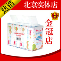 Bobo baby wet wipe soft baby wet wipe wet tissue 2