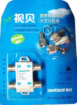 Sb-306c3 wired tv splitter
