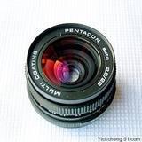 PENTACON mc 28mm f2.8 m42 широкоугольный