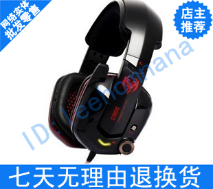 High quality gaming headphone Somic g909 shock game earphones 5.1 headset usb computer 7.1 audio encoding best quality(China (Mainland))