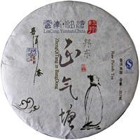 Yunnan Ancient Tree Pu-erh tea By Gu Zu Qin 2013  ZhengQiTang  in BangDong raw 357g