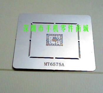 Mtk mt6515a mt6575a general tin plate plant single tin net