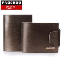 Personalized diamond pattern sculpture male wallet short design cowhide wallet cowhide boys lettering t