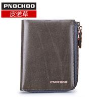 Male wallet genuine leather zipper wallet male short design wallet male wallet t