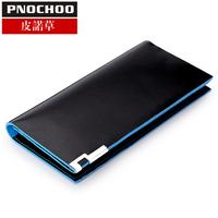 Multi card holder color block lovers wallet male long design wallet male wallet mobile phone wallet lettering mobile phone bag t