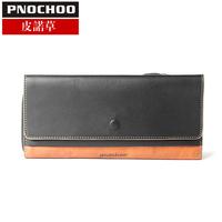 Male long design zipper wallet multifunctional color block mobile phone bag male wallet long design genuine leather wallet t