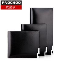 male wallet ultra-thin horizontal wallet multi card holder t