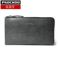 Wallet male long design wallet clutch male wallet cowhide wallet male genuine leather long design mobile phone bag t