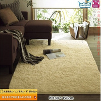 Japanese style bruge carpet super soft slip-resistant bedroom carpet mats cushion entrance mats 3 chiban