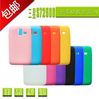 For samsung   s7250d phone case mobile phone case wavem shell protective case protective case silica gel set