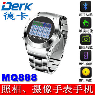 2012 mq888 waterproof watch mobile phone metal watchband mp3 mp4 steel fashion(China (Mainland))