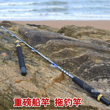 1.8 meters 1.98 meters boat pole fishing rod pulley guide ring boat fishing rod fishing rod