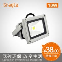 10w 20w 30w 50w led flood light flodlit advertising lamp 12vled projectine lamp