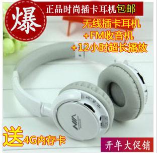 Top wireless card earphones headset high-fidelity bass mp3 sports earphones fm