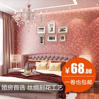 free shipping,10 meters,wall stickers wall paper Rattan fashion rustic wallpaper romantic wallpaper zd